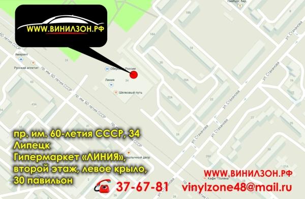 kontakts Vinyl Zone