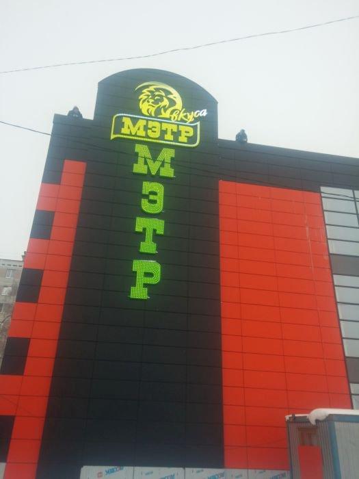 metr_2