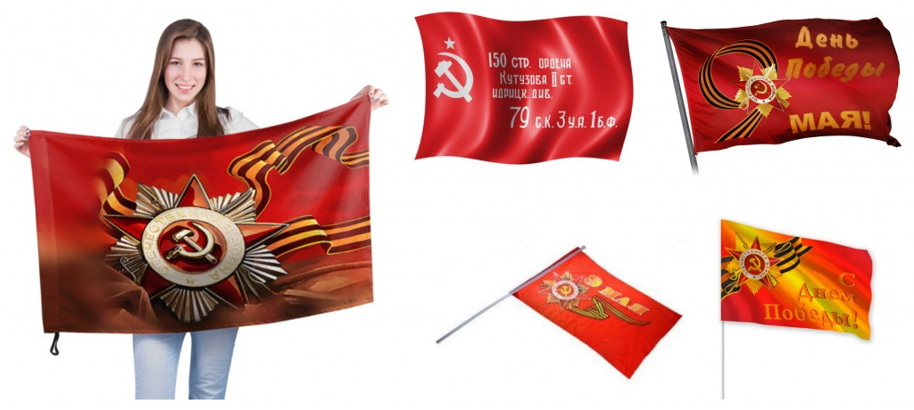 bessmertny_polk_flagi